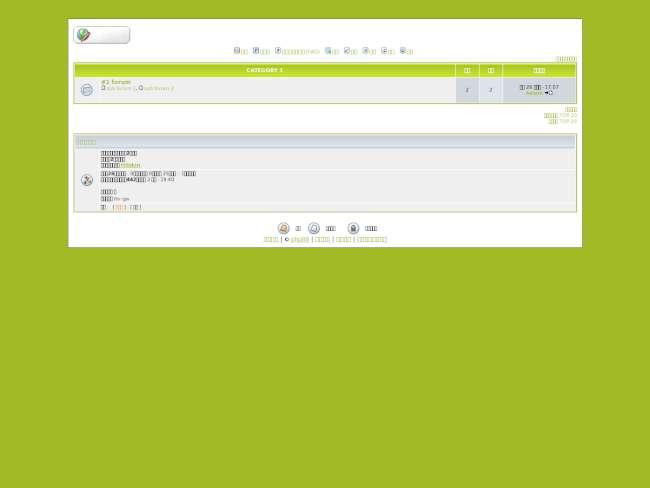 phpbb2.0 绿色