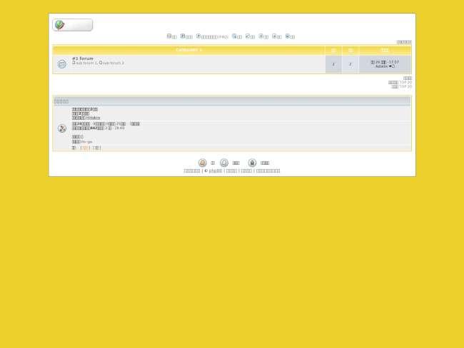 Phpbb2.0 黄色