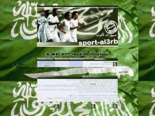 المنتخب السعودي...