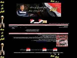 يلاه نشجع مصر من تصميم...