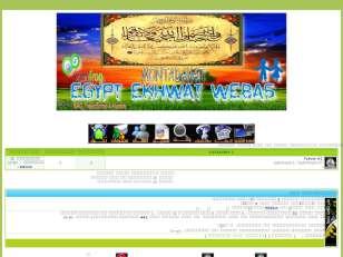Ekhwat-webas.buygoo.net