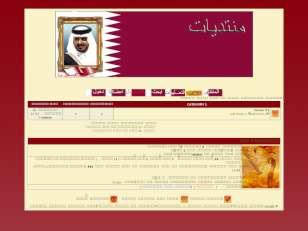 استايل _ قطر دار العز_...