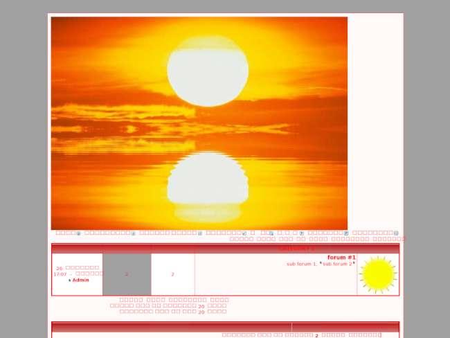 تصميم الشمس