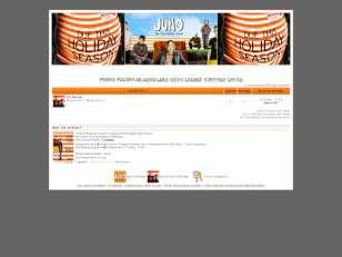 Juno - der film