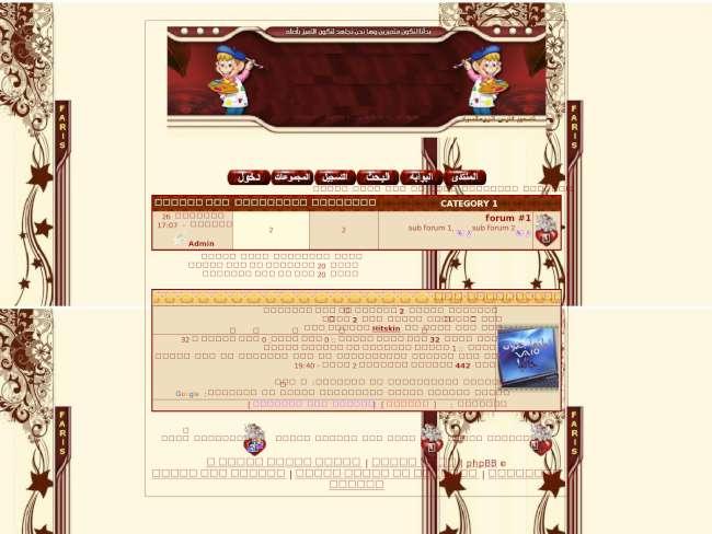 فن التصميم من (فارس الرومانسيه)