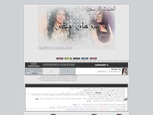 الموقع الرسمي للملكه م...
