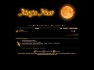 Magianuar