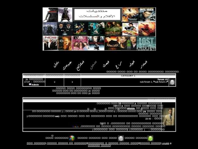 منتديات الأفلام والمسل...