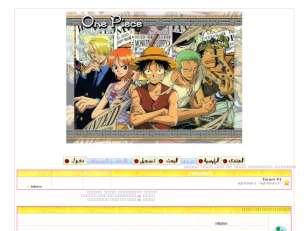 استايل (One Piece)