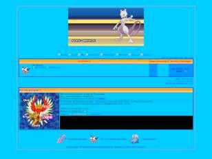 Pokemon-battle