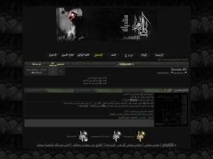 القديسة بنت محمد صلى ا...