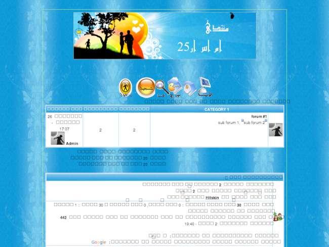 www.msr25.yoo7.comهنا