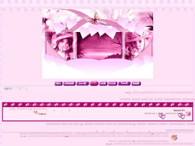 التصميم الوردي نسخة phpBB3