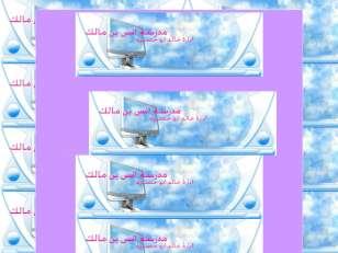 المصمم الخالدي ابو خال...