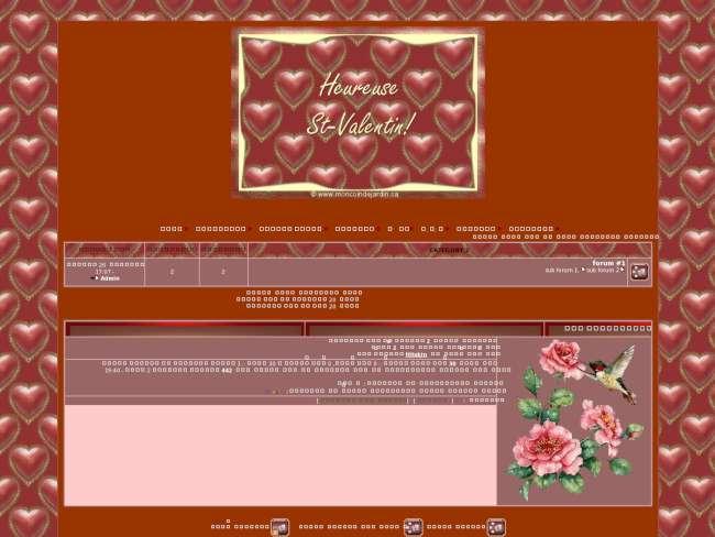 ستايل قلوب نسخة phpbb2...