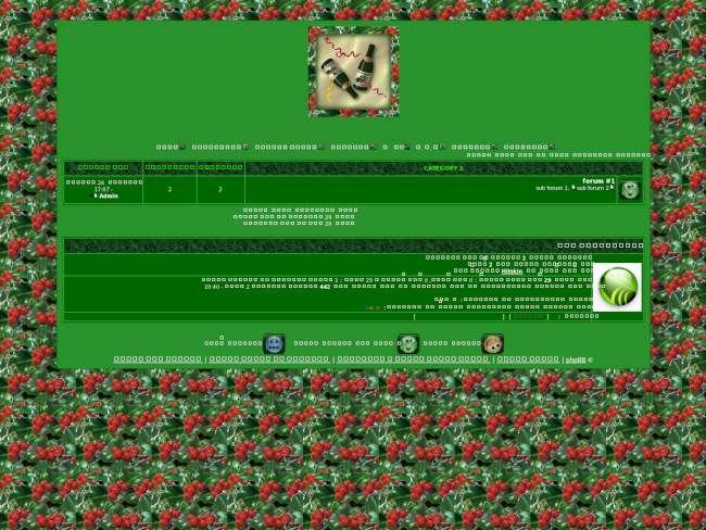 الستايل الأخضر نسخة ph...