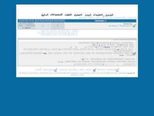 مرسى شباب البحرين تم ا...