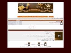 مرسى شباب البحرين  است...