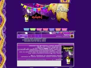 رمضان كريم مع احباب...