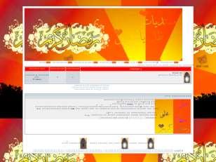 تصميم رمضاني جديد...