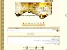 الجزائر ستايل رمضاني إ...