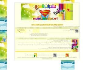 Super.forumr.net