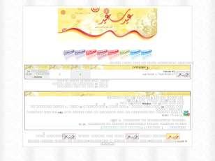 تصميم العيد