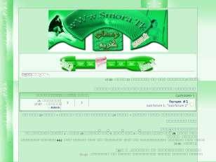 تصميم أخضر إحترافى أكث...
