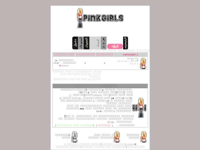 Http://pink-girlz.yoo7...