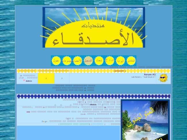 تصميم الشاطئ