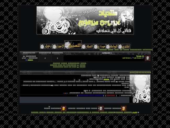 M3ana online star