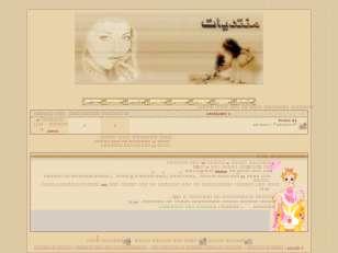 إبداعات  فارس