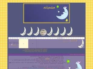تصميم القمر