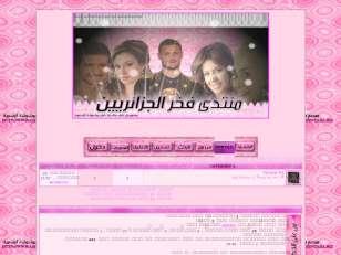 ستايل فخر الجزائريين...