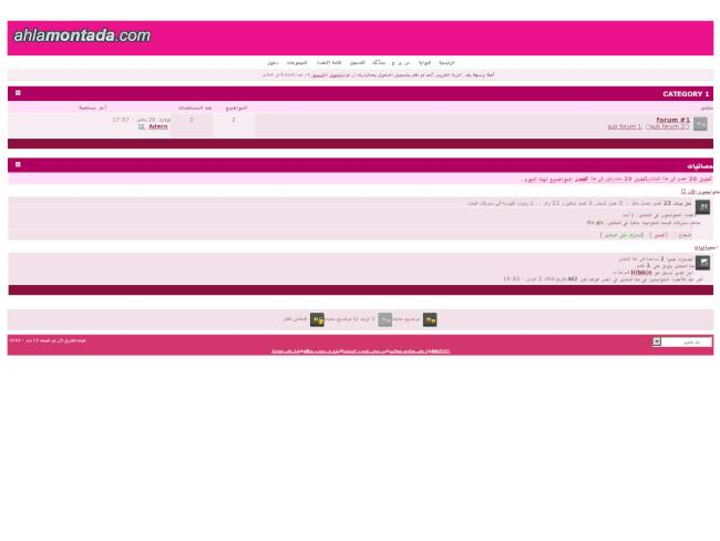 Invision pink