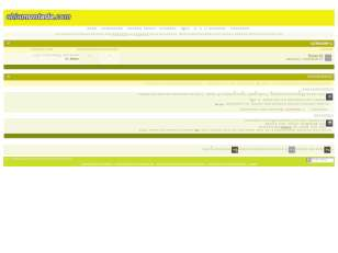 Invision yellow