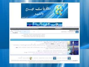Mustafa4ever.yoo7.com