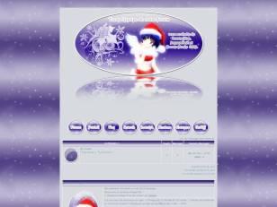 Fêtes de Noel
