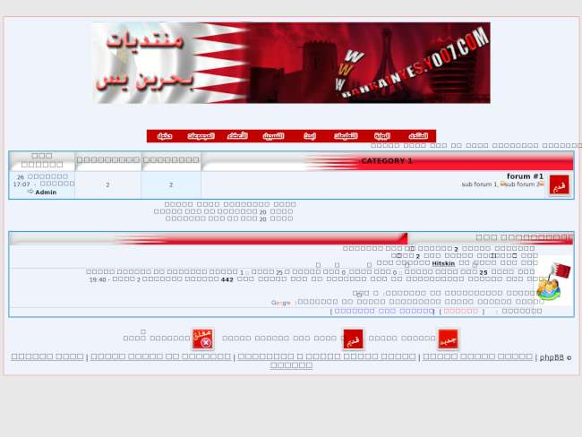 تصميم البحرين