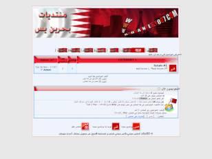 BAHRAINYES STYLE روووو...