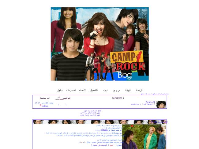 camp rock lovers