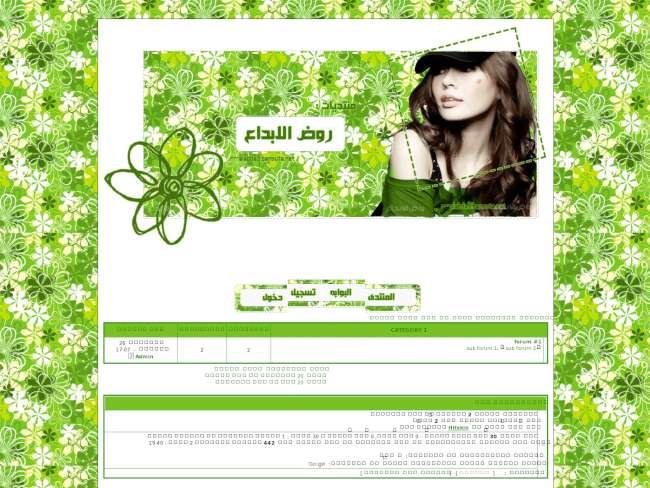 gàlЂ.άl3ŋâ- Green