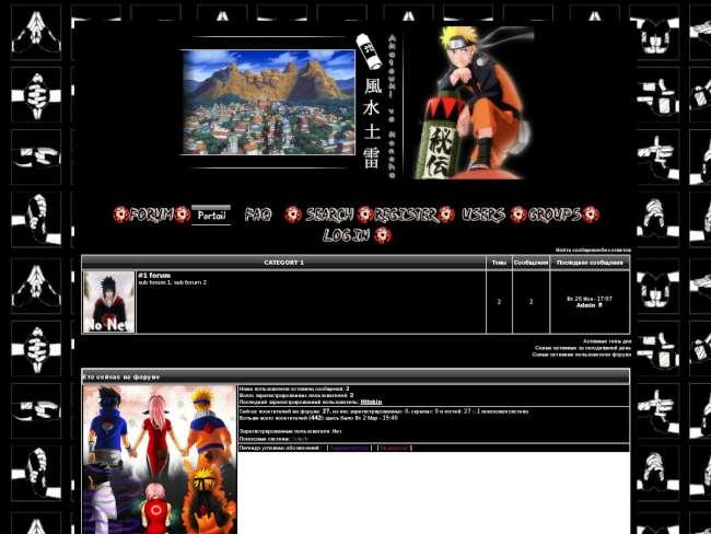 Naruto12
