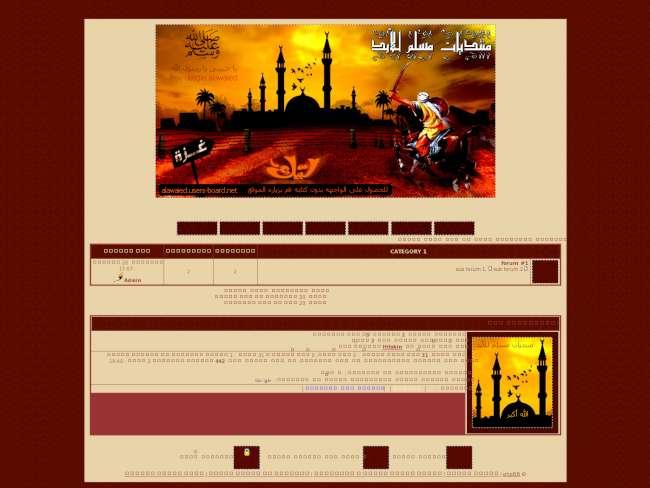 استايل اسلامى : استايل مسلم للأبد