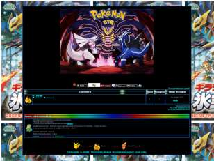 Pokemon style tema