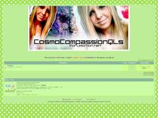 Cosmocompassionqls