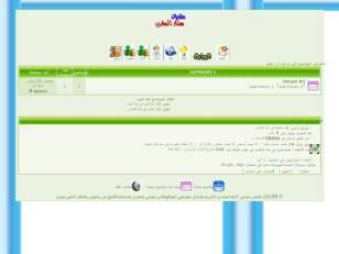 ستار مغاربة1.0