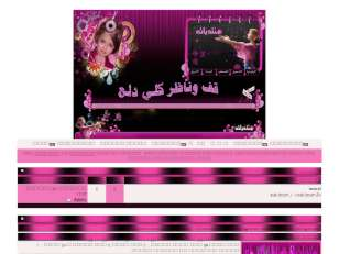 تصميم عبادي دودي 2 است...