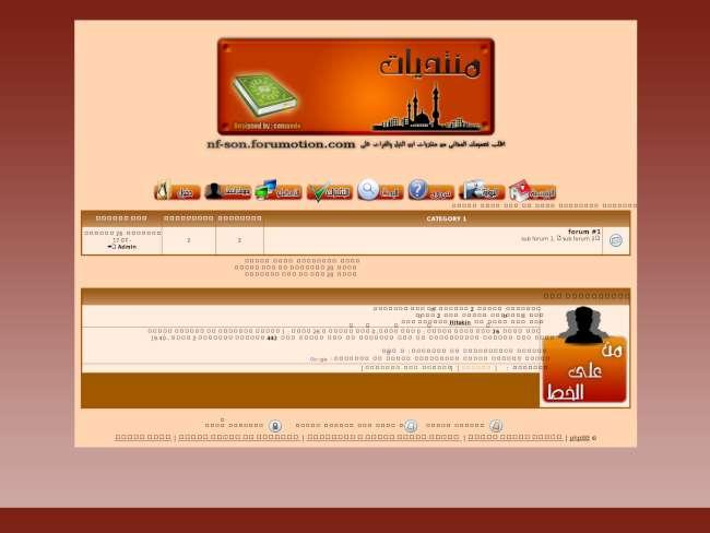 new islamic
