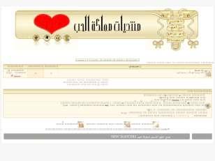 مملكة الحب